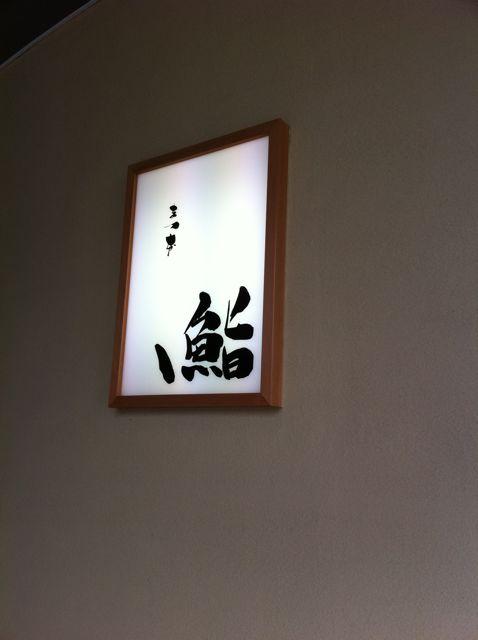 matsumotosushi