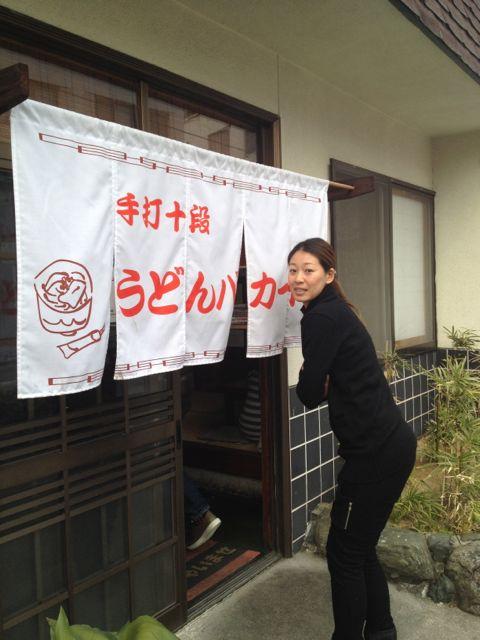 sanuki20123