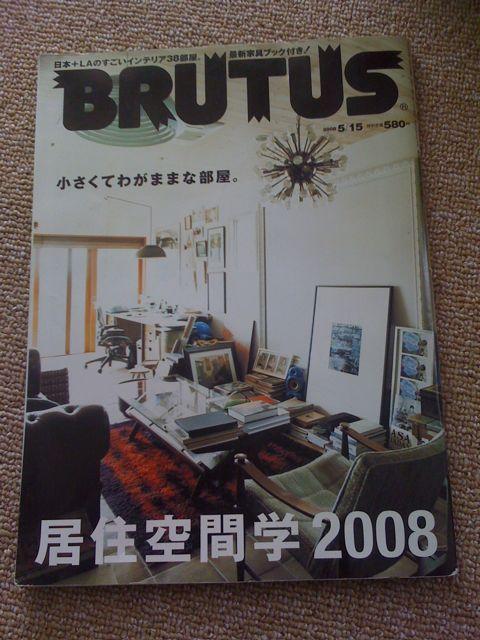 2008brts