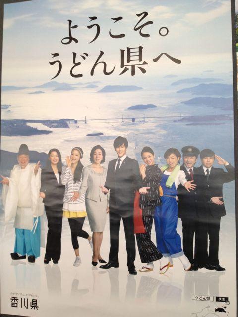 sanuki20122