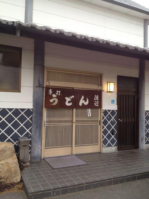 sanuki201213