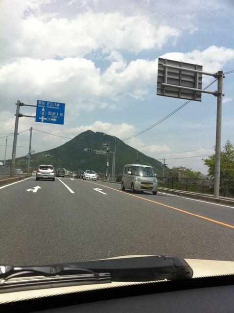 omfuji