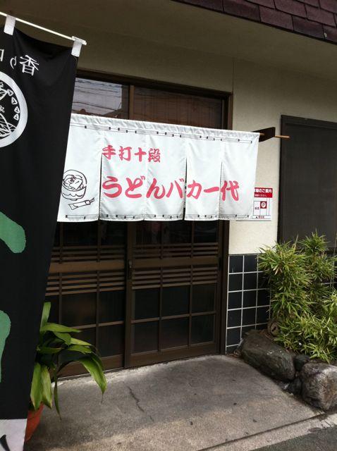 sanuki3