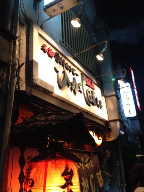 higashida1
