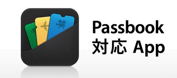 passbook1